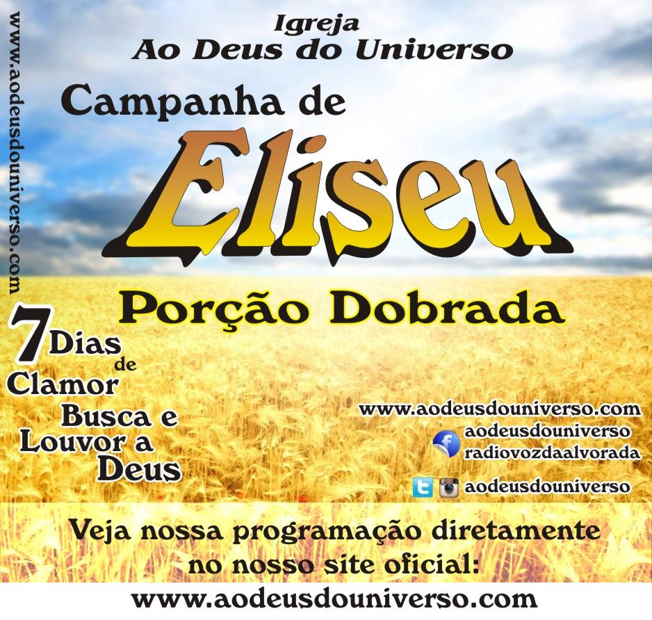 Logo Campanha Eliseu - Internet