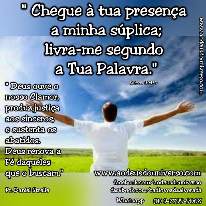 chegue a tua presença minha suplica - Igreja Ao Deus do Universo