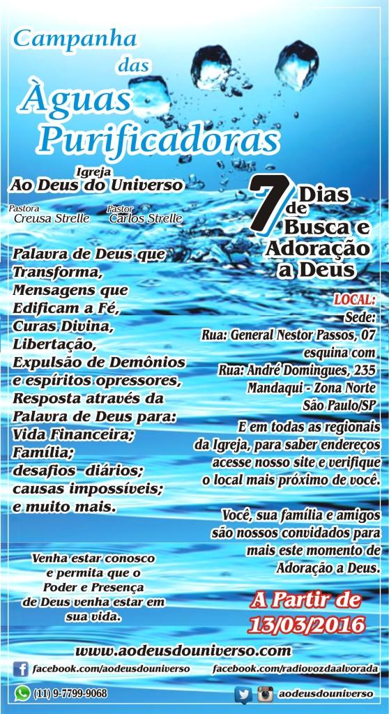 Campanha Aguas Purificadoras 2016 - Igreja Ao Deus do Universo