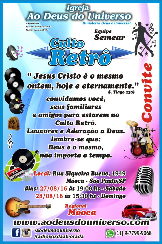 Convite Culto Retro - 2016 - Semear Mooca - para Internet