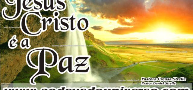 AMAMOS ESTAR NA CASA DE DEUS, POIS NESTE LUGAR ACONTECEM COISAS MARAVILHOSAS. A Paz do Senhor, na Palavra de Deus está escrito um dos desejos de Jesus Cristo para as […]
